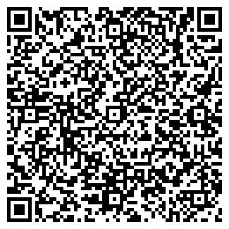 QR-код с контактной информацией организации МОНОЛИТ ЧСН