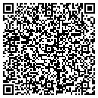 QR-код с контактной информацией организации АН СОЮЗ