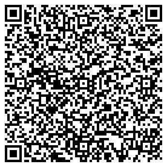 QR-код с контактной информацией организации АСПЕКТ-НЕДВИЖИМОСТЬ