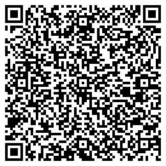 QR-код с контактной информацией организации ЛЮГЕР