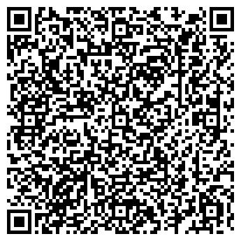 QR-код с контактной информацией организации ДОРТРАНССЕРВИС ОАО