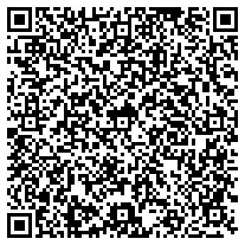 QR-код с контактной информацией организации КОЛХОЗ ИМ. СОВЕТСКОЙ АРМИИ
