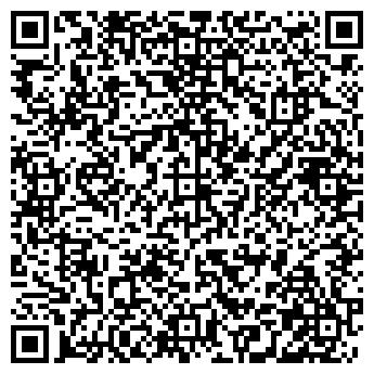 """QR-код с контактной информацией организации """"Талдомская"""", ГБУЗ МО"""