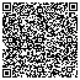 QR-код с контактной информацией организации СТАТУС