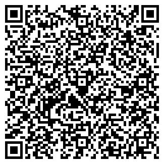 QR-код с контактной информацией организации ЩЕЛКОВО