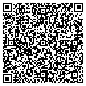 QR-код с контактной информацией организации ООО ПРЕМЬЕР КУХНИ