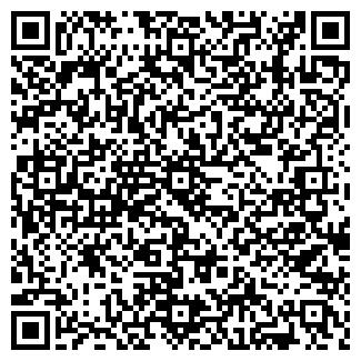 QR-код с контактной информацией организации ООО СТИЛЬНЫЕ КУХНИ