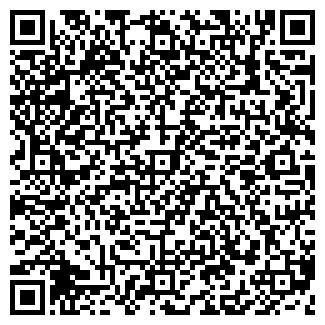 QR-код с контактной информацией организации АЛЬЯНС 2001, ООО