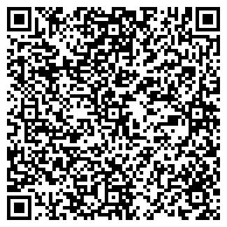 QR-код с контактной информацией организации МАКСМЕБЕЛЬ
