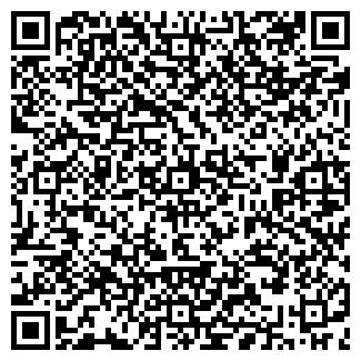 QR-код с контактной информацией организации ООО МЕДА-СТИЛЬ.РУ
