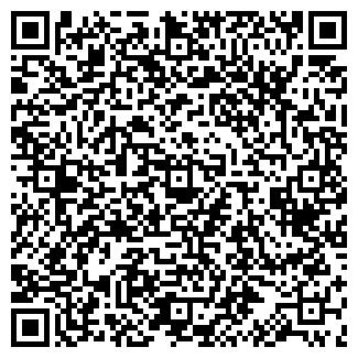 QR-код с контактной информацией организации МЕДВЕДЕВ-МЕБЕЛЬ