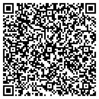 QR-код с контактной информацией организации ГИПЕРГЛОБУС
