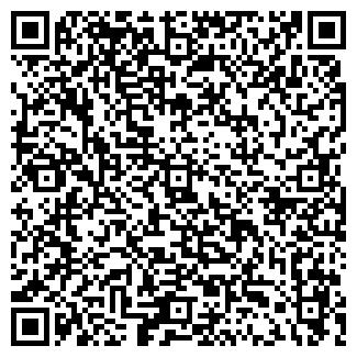 QR-код с контактной информацией организации 999
