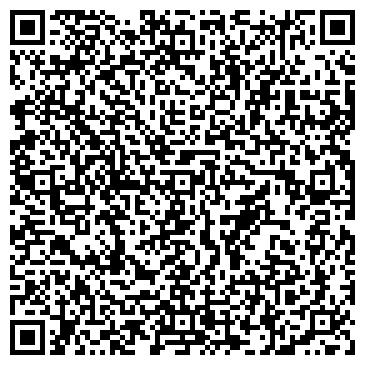 QR-код с контактной информацией организации ТАЛДОМСКОЕ АВТОТРАНСПОРТНОЕ ПРЕДПРИЯТИЕ, ГУП