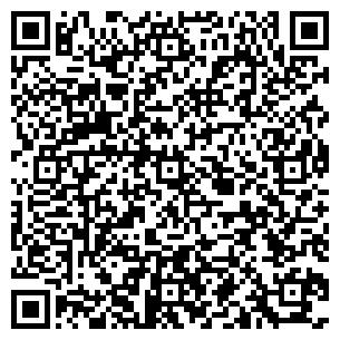 QR-код с контактной информацией организации СИРЕНЕВЫЙ