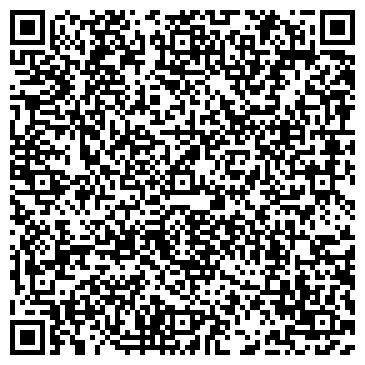 QR-код с контактной информацией организации ООО БУГУЛЬМИНСКИЙ МОЛОЧНЫЙ КОМБИНАТ