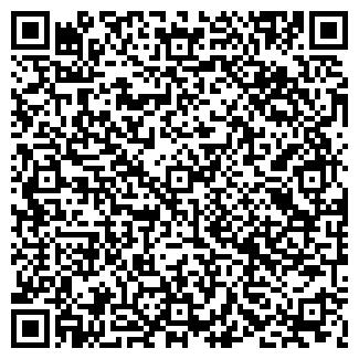 QR-код с контактной информацией организации XL-3