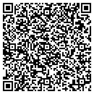 QR-код с контактной информацией организации ИМИДЖ-STUDIO