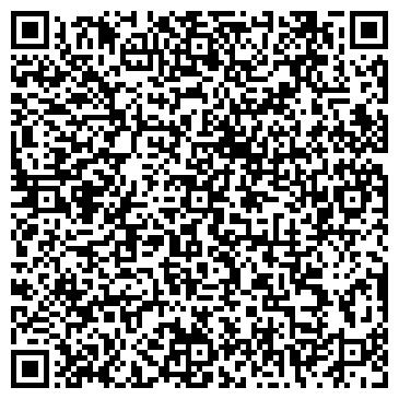 """QR-код с контактной информацией организации ООО Студия красоты """"Афродита"""""""