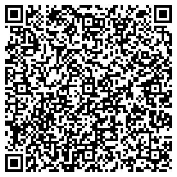 QR-код с контактной информацией организации ЖИЛИНСКИЙ СЕЛЬХОЗКОМБИНАТ