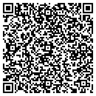 QR-код с контактной информацией организации БОГИНЯ