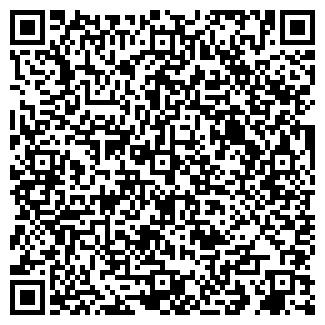 QR-код с контактной информацией организации ПРОФИ