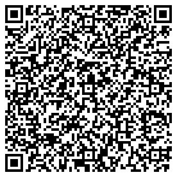 QR-код с контактной информацией организации № 10 Г. ГОРНОЗАВОДСКА