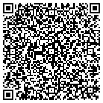 QR-код с контактной информацией организации Финансовый