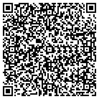 QR-код с контактной информацией организации ДУБРОВЧАНКА, ТОО
