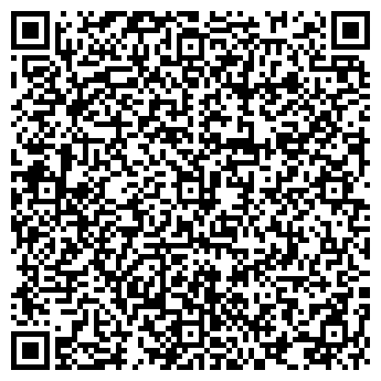 QR-код с контактной информацией организации ГРЭС № 3 ИМ. Р.Э. КЛАССОНА