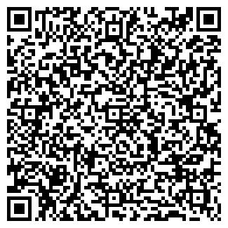 QR-код с контактной информацией организации КОЛХОЗ ИМ. КИРОВА