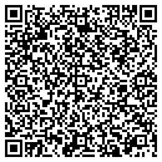 QR-код с контактной информацией организации РОКОТ