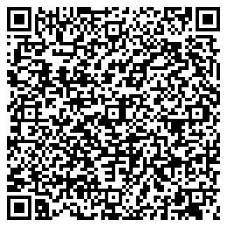 QR-код с контактной информацией организации ДЕЛЬТА Л