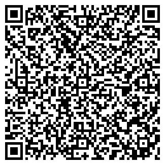 QR-код с контактной информацией организации УСПЕХ-СИТИ