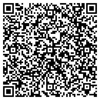 QR-код с контактной информацией организации АРЗУ