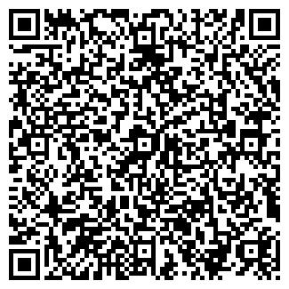 QR-код с контактной информацией организации ОСЕНЬ