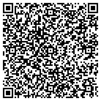 QR-код с контактной информацией организации ЕВРОСТИЛЬ-СЕРВИС