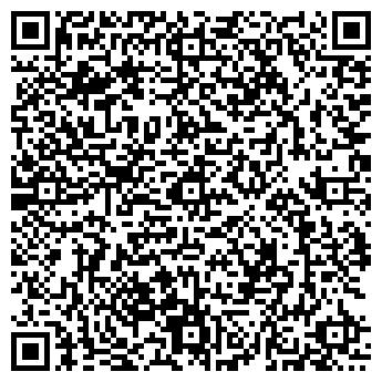 QR-код с контактной информацией организации АТОМ-ПРОФИ