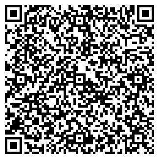 QR-код с контактной информацией организации ТАЛДОМСКАЯ ЦРБ