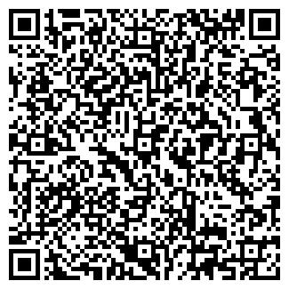 QR-код с контактной информацией организации ВИТА ГК