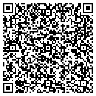 QR-код с контактной информацией организации КОНДЭР
