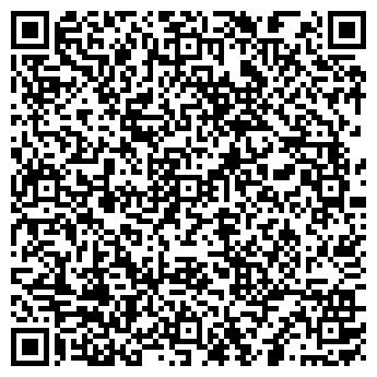 QR-код с контактной информацией организации ОКОННЫЕ ЛИНИИ+