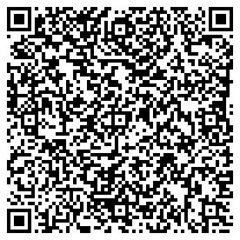 QR-код с контактной информацией организации ОКОШКИН ВЕК