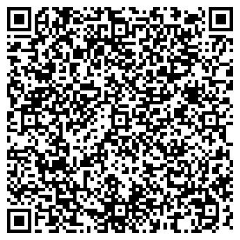 QR-код с контактной информацией организации ЭКОПЛАСТИКА