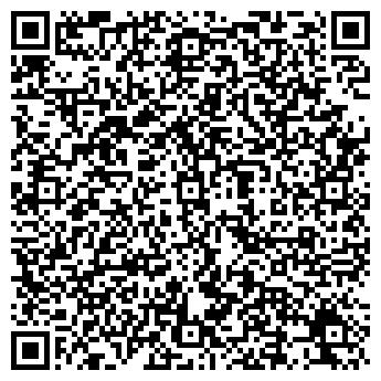QR-код с контактной информацией организации BERLINHOF
