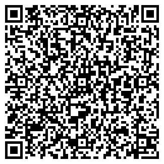 QR-код с контактной информацией организации ЕВРОСТАР