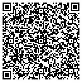 QR-код с контактной информацией организации ООО АГРИПО-ТАЛДОМ