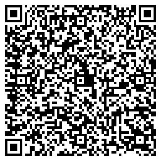 QR-код с контактной информацией организации ВАЛОРЭМ