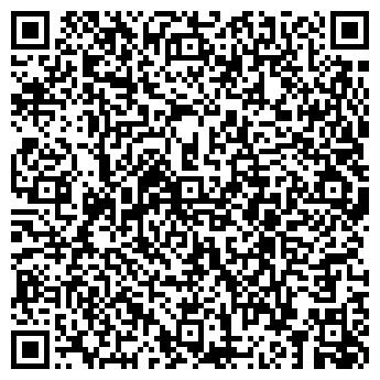 QR-код с контактной информацией организации ОМВД по Талдомскому району