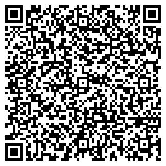 QR-код с контактной информацией организации ЛВ